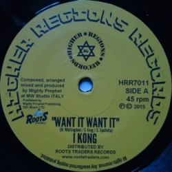 I Kong - Want it Want it 7''